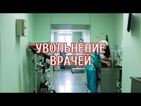 🔴 Хирург, из-за которого курганцы хотят писать Путину, назвал причину увольнения