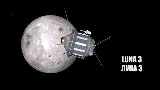 Luna 3 - Orbiter Space Flight Simulator 2010