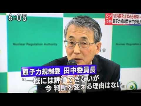Kumamoto Kyushu Earthquake: Lessons Not Learned From Fukushima: Hiroko Aihara Fukushima Journalist
