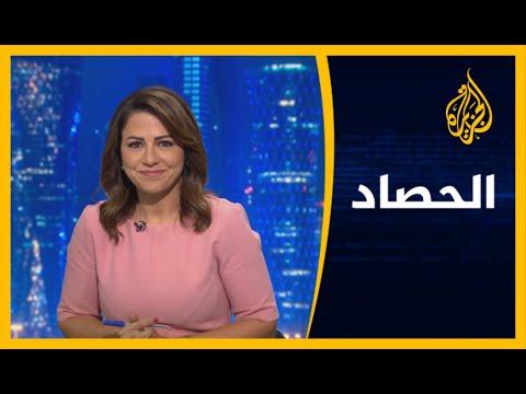 ???? ???? الحصاد - مصر وألمانيا.. التجسس على ميركل  - نشر قبل 13 ساعة