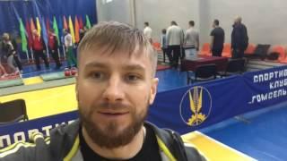 #тренировкигиревиков на Кубке Беларуси