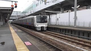 811系(8両) 普通門司港行(2392M) 久留米駅発車
