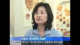 [창원한의원추천]비염치료의 관건은 면역력증강