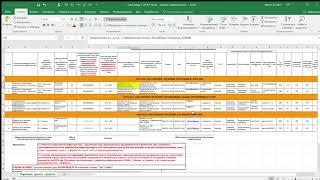 Сведения для категорирования автобуса (как заполнить форму для категорирования автобуса)