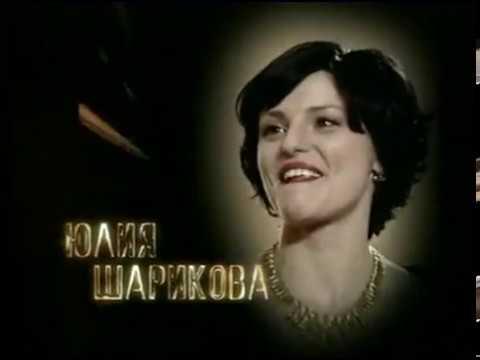 Зверобой 1 сезон 9 серия