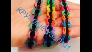 Браслет Круглые узелки из резиночек Rainbow loom
