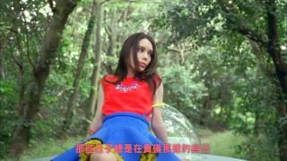 日本新生代時尚歌姬「安田瑞」 現在我才懂,最好的愛來自於你實力全開出...