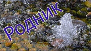 видео Бассейн с минеральной водой в санатории «Родник» в Анапе