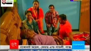 Bangla New Natok Shotru Part 1 (শত্রু) Mosharraf Karim | Shotru Mosharraf Karim Eid Ul Azha 2016