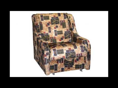 Кресло кровать много мебели