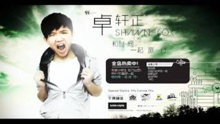 Video Shawn Tok 卓轩正 - 933 Interview 19 July 2011 Part 2/2 download MP3, 3GP, MP4, WEBM, AVI, FLV Agustus 2018