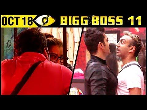 Vikas Gupta Kisses Shilpa Shinde, Luv And Aakash UGLY FIGHT | Bigg Boss 11 October 18th 2017 Day 17
