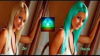 🔴  Как изменить цвет волос. Уроки фотошопа