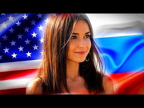 Чем Американки Отличаются от Русских Девушек? (Неожиданно)