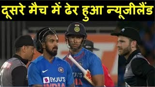 Ind Vs NZ 2nd T20 Match Highlights: India Win By 7 Wickets, Watch It | Headlines Sports