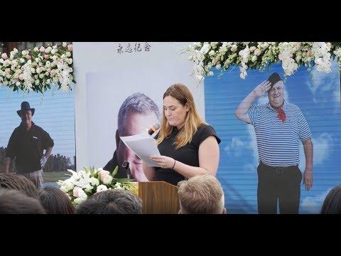 Keith Hardman Memorial Service追思会 in Foshan, China December 2017