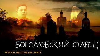 видео Архимандрит Петр (Афанасьев) (20.11.1938–11.04.2016)