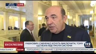 Рабинович: Наши партнеры и