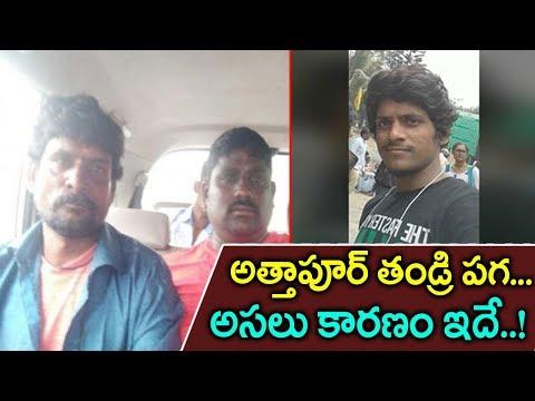 పట్టపగలే అత్తాపూర్ నడిరోడ్డు పై దారుణ హత్య    Shocking Incident In Attapur Hyderabad    Sumantv