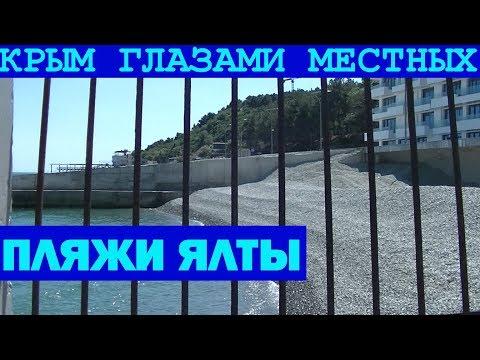 АМЕРИКА СКИДКИ Кожанная Обувь за 29.99 Магазин TJMAXX