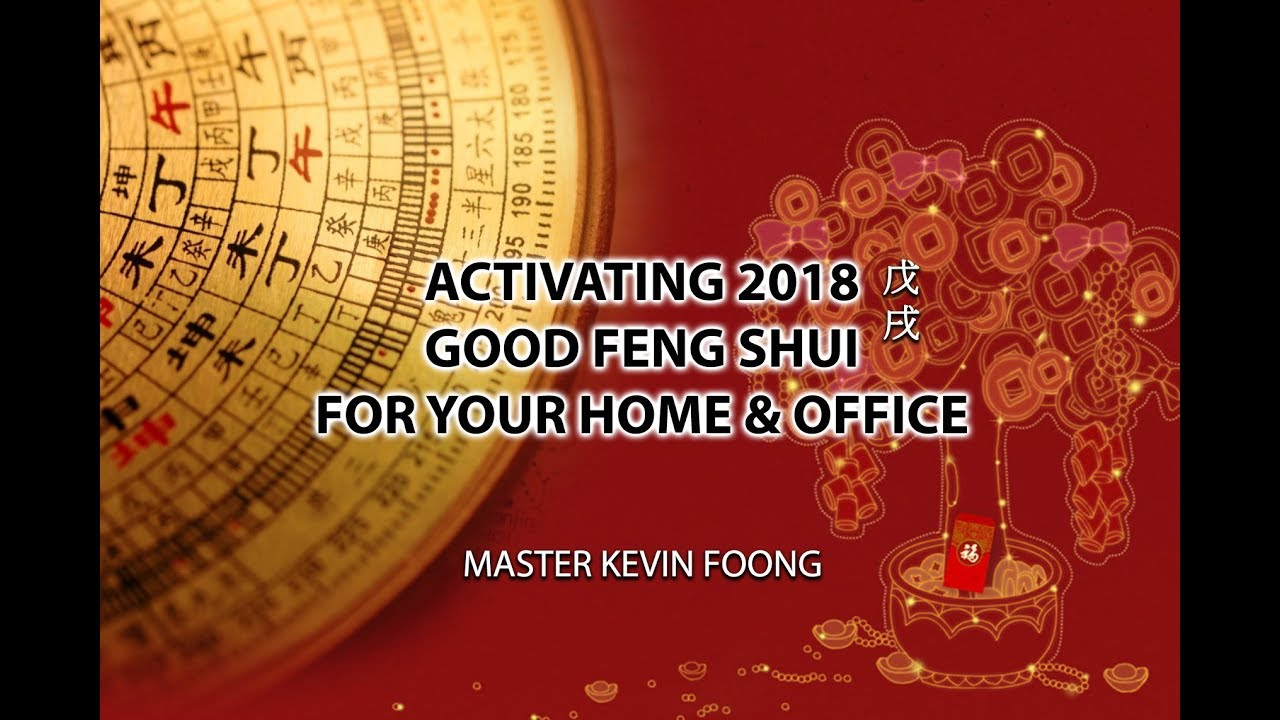 2018 Flying Star Feng Shui For Your House and Office Feng
