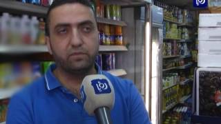 مواطنون يعبرون عن استيائهم لارتفاع أسعار سلع ومواد غذائية