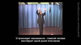 видео Дьявольское место в Иордании. Древняя загадка