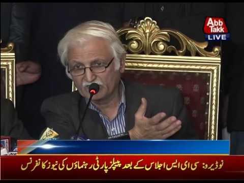 Naudero: PPP Leader Farhatullah Babar's Media Talk