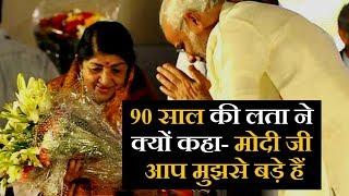 90 साल की लता ने क्यों कहा -मोदी जी आप मुझसे बड़े हैं Latamangeshkar