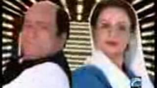 Benazir Bhutto and Asif Ali Zardari  dance