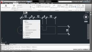 """Видео урок AutoCAD 2011 """"размеры""""(2)"""