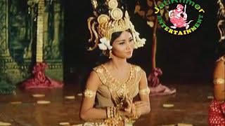 "Khmer Classic Movie ""APSARA"" (រឿង អប្សរា) Part_01"