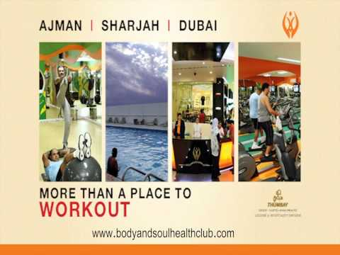 Body & Soul Health Club Ajman - UAE