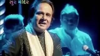 Shant Zarukhe Vaat - Aafrin - Manhar Udhas