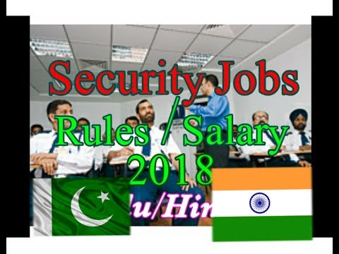 Security Jobs In Dubai | New rules 2018 | New salary-Urdu/Hindi