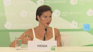 Певица Нюша: Я с восхищением наблюдаю, как год от года меняется Казань