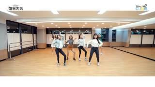 Video CLC(씨엘씨) - 예뻐지게(High Heels)(Choreography Practice Video) download MP3, 3GP, MP4, WEBM, AVI, FLV Juni 2018