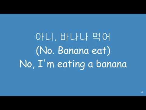 100 Korean to English sentences! #1