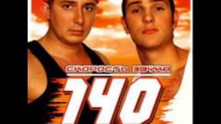 140 udarov minutu - Topolja