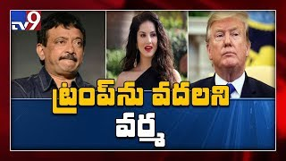 RGV tweets call Sunny Leone 10 Million People will gather for Donald Trump India