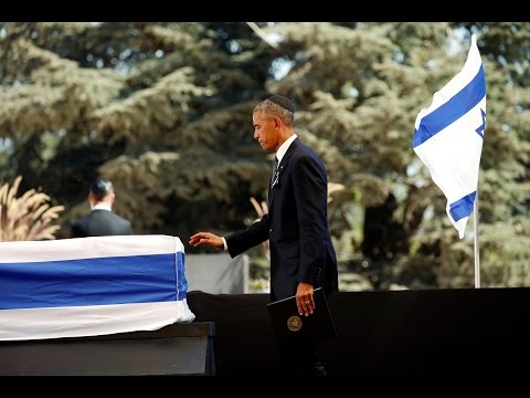 [Live] Obama Speaks At Shimon Peres' Funeral, Israel