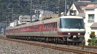 【4K】JR伯備線 特急列車やくも381系電車(パノラマ6連)