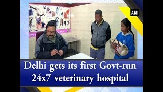 Delhi gets its first Govt-run 24x7 veterinary hospital