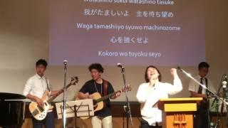 2017年 日本フォースクエア福音教団大会