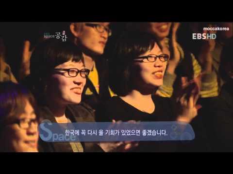 Mocca Live EB5 tv Korea