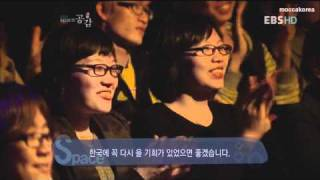 Mocca Live EB5 tv Korea
