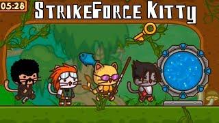 StrikeForce Kitty! Боевой отряд котят! Сложные уровни! Отряд котят!