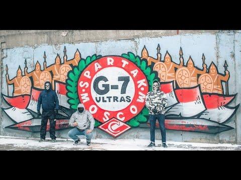 G-7 ULTRAS (SPARTAK MOSCOW) | 10 ЛЕТ В ДЕЛЕ | ULTRAS | PYRO | PYROSHOW