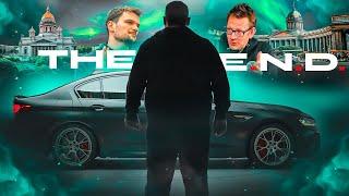 THE E.N.D. Начало новой истории BMW CS.