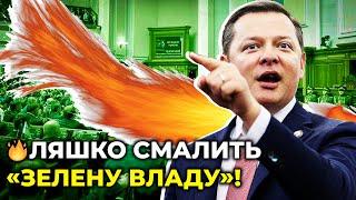Російська агентура повертається до керівництва ЗСУ / ЛЯШКО жорстко пройшовся по владі
